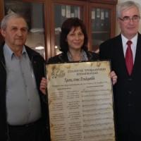Τον ύμνο της Πτολεμαϊδας παρέδωσε ο Σύλλογος Τροβαδούρων Πτολεμαϊδας