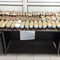 Δύο Αλβανοί προσπάθησαν να περάσουν πάνω από 37 κιλά χασίς από την Κρυσταλλοπηγή Φλώρινας