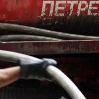 ΚΕ.Π.ΚΑ. Δυτικής Μακεδονίας: Συμβουλές για την παραλαβή πετρελαίου