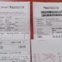 Καστοριανός έπιασε με 1,50€ στο Πάμε Στοίχημα 138.000€! Δείτε τι έπαιξε