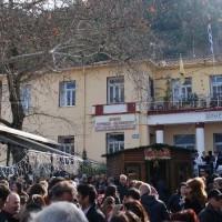 Γιορτή Γιαπρακιού την Κυριακή 15 Δεκεμβρίου στην Κοζάνη