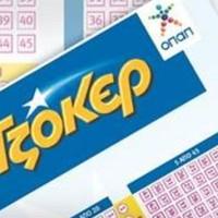 Φλωρινιώτης κέρδισε € 319.628,37 στο τζόκερ μόνο με 50 λεπτά!