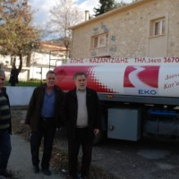 Δωρεάν διάθεση πετρελαίου θέρμανσης από την ΕΚΟ στα σχολεία του Δήμου Σερβίων – Βελβεντού