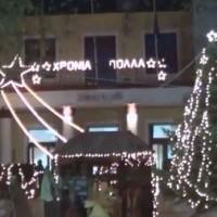 Δείτε το Χριστουγεννιάτικο Δέντρο στην Κεντρική Πλατεία Σερβίων