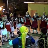 Έναρξη εκδηλώσεων Αποκριάς στην κεντρική πλατεία Κοζάνης! Δείτε τα χορευτικά του Συλλόγου Αιανής