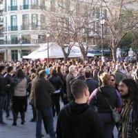Παράσταση διαμαρτυρίας τη Δευτέρα 17 Φεβρουαρίου για την υποβάθμιση του ΕΟΠΥΥ στην Πτολεμαΐδα