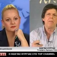 Συνέντευξη του υποψήφιου Δημάρχου Κοζάνης με τους «Αδέσμευτους Πολίτες» Κωνσταντίνου Κύργια στο Top Channel