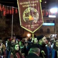 Δείτε το Αποκριάτικο γλέντι του Φανού Κρεβατάκια και την παρουσία του στην κεντρική πλατεία!