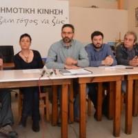 Παρουσίαση των πρώτων υποψηφίων του συνδυασμού «Κοζάνη Τόπος να ζεις» – Δείτε τα ονόματα