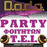Το D.a.d.a. Club μαζι με τους φοιτητές του Τ.Ε.Ι παρουσιάζουν το πιο δυνατό πάρτι…