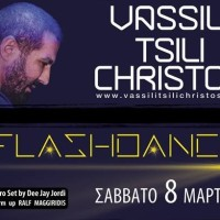 Σάββατο βράδυ στο D.a.d.a. με Vassili TsiliChristo!