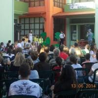 Καλοκαιρινή αποχαιρετιστήρια συναυλία του 13ου Δημοτικού Σχολείου Κοζάνης