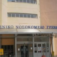 Με πτυχίο… «μαϊμού» ο διοικητής του Γενικού Νοσοκομείου Γρεβενών!
