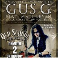 Μια μοναδική εμφάνιση του κιθαρίστα του Ozzy Osbourne, Gus G, στην Κοζάνη