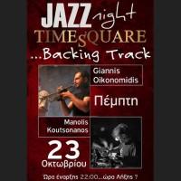 Βραδιά Jazz την Πέμπτη στο TimeSquare