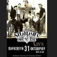 The Speakeasies Swing Band… Live στο TimeSquare, στο κέντρο της Κοζάνης!