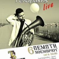 Ο Γιώργος Γελαράκης την Πέμπτη 6 Νοεμβρίου στο ΤimeSquare Bar στην Κοζάνη!