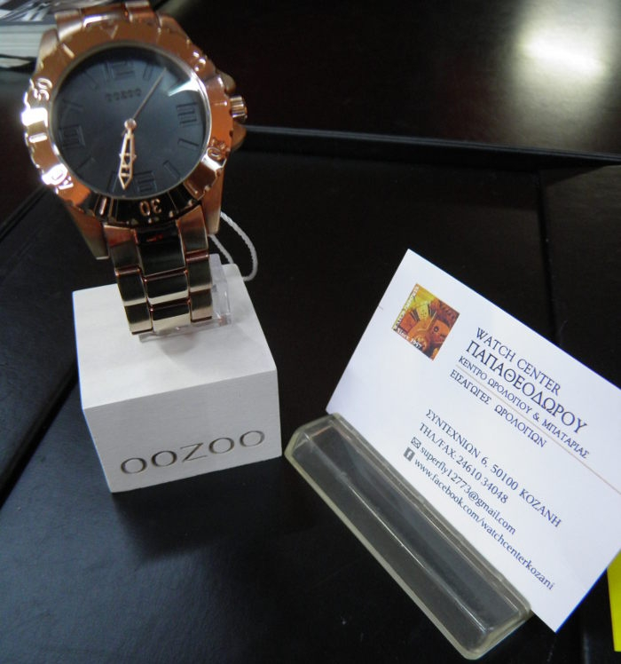 Αποκτήστε ένα ρολόι OOZOO αξίας 80€ από το Watch Center Παπαθεοδώρου στον  Χριστουγεννιάτικο διαγωνισμό του kozaniLife.gr! 040ebaef34b