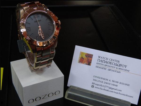 Εσείς πήρατε μέρος στον Χριστουγεννιάτικο διαγωνισμό μας για ένα υπέροχο  γυναικείο ρολόι OOZOO  0cb4df757b1