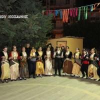 Βίντεο: Δείτε τα χορευτικά τμήματα των Συλλόγων της Δευτέρας 16 Φεβρουαρίου στην κεντρική πλατεία της Κοζάνης