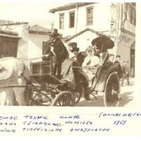 Kοζανίτικη Αποκριά: Ένας αιώνας άρματα – Άρθρο της Ματίνας Τσικριτζή Μόμτσιου