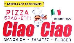 ciao250_2015