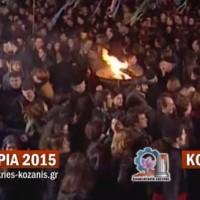Το τηλεοπτικό σποτ της Κοζανίτικης Αποκριάς 2015 από το ΕΒΕ Κοζάνης – Δείτε το