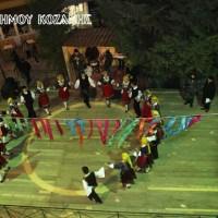 Δυνατά ξεκίνησε η Κοζανίτικη Αποκριά με τραγούδια και χορούς… Βίντεο