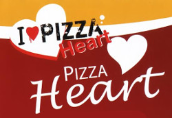 heart250