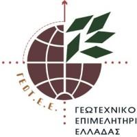 ΤΕΕ/ΤΔΜ: Το Υπόμνημα που δόθηκε στον Παν. Λαφαζάνη με θέσεις για τα ενεργειακά και περιβαλλοντικά θέματα της περιοχής