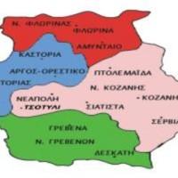 Συνάντηση της Ένωσης Καταστημάτων Εστίασης και Διασκέδασης Δ. Μακεδονίας με την αντιπεριφερειάρχη Α. Κούσκουρα για θέματα του κλάδου