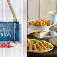 Εσείς δοκιμάσατε τα Μεσογειακά των Goody's, με νέες νηστίσιμες γευστικές προτάσεις;