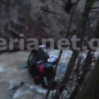 Πτώση από γκρεμό 150 μέτρων στην επαρχιακή οδό Βέροιας – Κοζάνης! Νεκρός 36χρονος ταξιτζής – Βίντεο