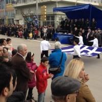 Ρύθμιση της οδικής κυκλοφορίας στην πόλη της Πτολεμαΐδας την 25η Μαρτίου 2015 κατά τον εορτασμό της εθνικής επετείου 1821