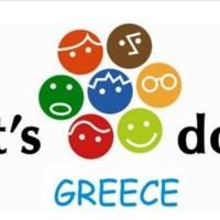 Ο Δήμος Εορδαίας συμμετέχει στη δράση «Let's Do it Greece»