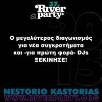 Διαγωνισμός νεανικών συγκροτημάτων & DJs στο 37ο River Party