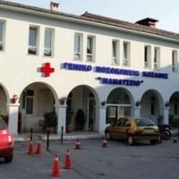 Η Ένωση Νοσοκομειακών Γιατρών στηρίζει την επισχεση εργασίας των ειδικευόμενων γιατρών του Μαμάτσειου Γ.Ν. Κοζάνης