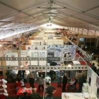 Ευχαριστήριο του Εμπορικού Συλλόγου Πτολεμαΐδας 7η Γενική Εμπορική Έκθεση «Egnatia Expo»