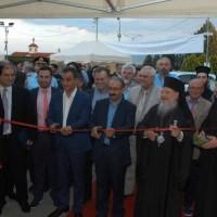 Με λαμπρότητα πραγματοποιήθηκαν τα εγκαίνια της «Egnatia Expo 2015» στην Πτολεμαΐδα