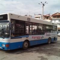 Δωρεάν δρομολόγια αστικών για την «Egnatia Expo 2015» στην Πτολεμαΐδα – Δείτε τον πίνακα δρομολογίων