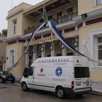 Η Κινητή Παιδιατρική και Οδοντιατρική Μονάδα των Γιατρών του Κόσμου βρέθηκε στην Κοζάνη
