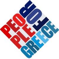 ΑΡΣΙΣ Κοζάνης: Ευχαριστήριο στην ομάδα «People For Greece»