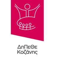 Σεμινάριο θεατρικού παιχνιδιού του ΔΗΠΕΘΕ Κοζάνης στην Καστοριά