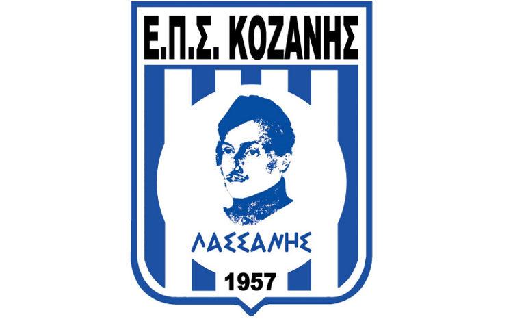 eps_kozanis