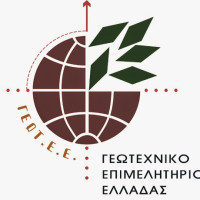 Προτάσεις του ΓΕΩΤ.Ε.Ε. Δυτικής Μακεδονίας για το Δασικό Κτηματολόγιο