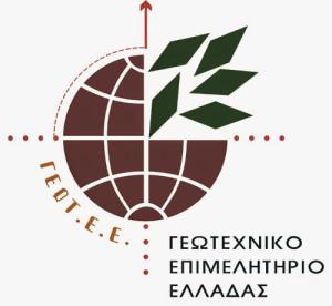 geotee_logo