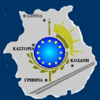 Χρηματοδότηση έργων αντιπλημμυρικής προστασίας εντός της περιοχής ΟΧΕ Αξιοποίησης των λιμνών της Δυτικής Μακεδονίας, π/υ 7 εκατ. €