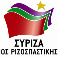 Κάλεσμα του ΣΥΡΙΖΑ Κοζάνης για συμμετοχή στην απεργία της Πέμπτης σε Κοζάνη και Πτολεμαΐδα για τα μέτρα που ο ίδιος εφαρμοζει!