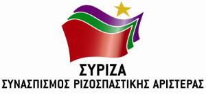 siriza_logo