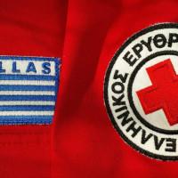 Ανακοίνωση του Ελληνικού Ερυθρού Σταυρού για τον Τραπεζικό Λογαριασμό που έχει ανοίξει για τους πυρόπληκτους της Αττικής